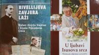 batelja-knjiga_7
